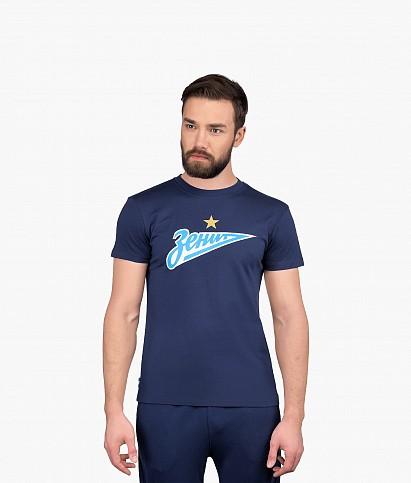 Футболка мужская «Зенит»