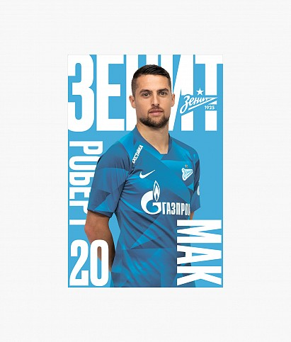 "Postcard ""Mak 2019/2020"""