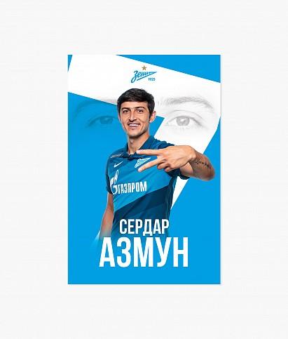 """Postcard """"Azmun 2020/21"""""""