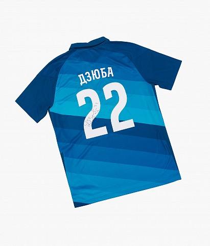 Match jersey with Dzuba autograph