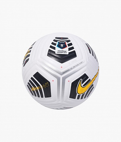 Мяч Nike РПЛ Flight