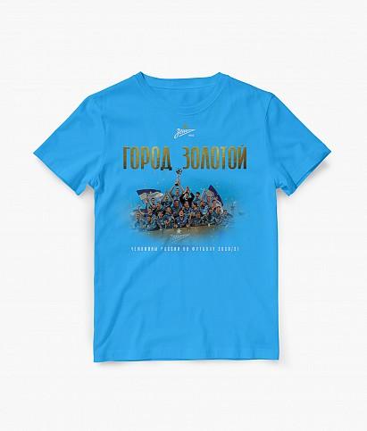 Children's T-shirt