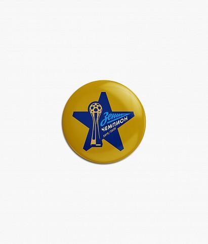 Значок закатной «Звезда. Чемпион России»