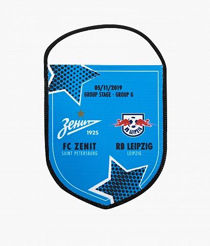 Вымпел матчевый «Зенит-РБ Лейпциг» 05.11.2019