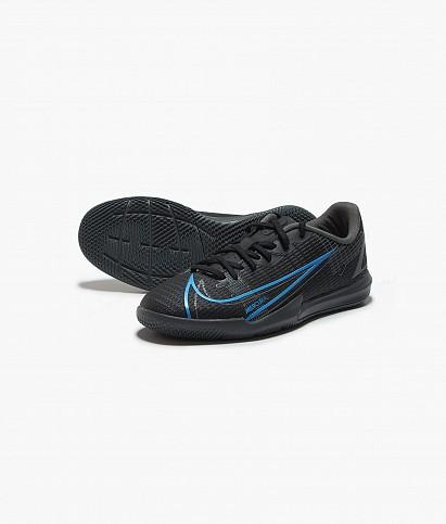 Футзалки подростковые Nike Vapor 14 Academy IC