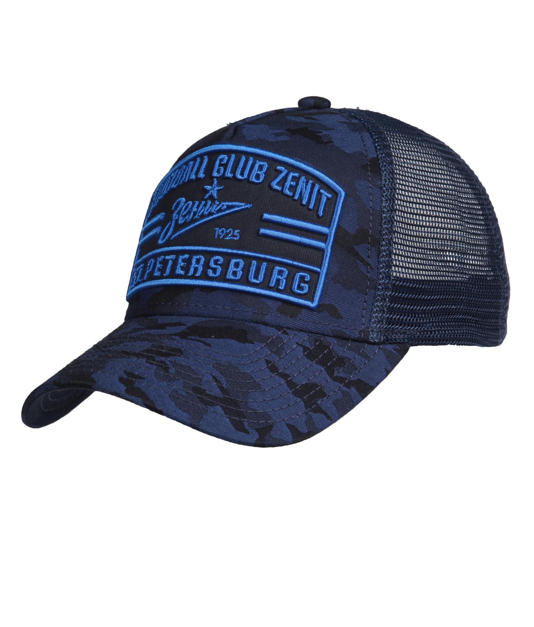 Бейсболка мужская Зенит Цвет-Темно-Синий бейсболка мужская цвет темно синий размер 55 58