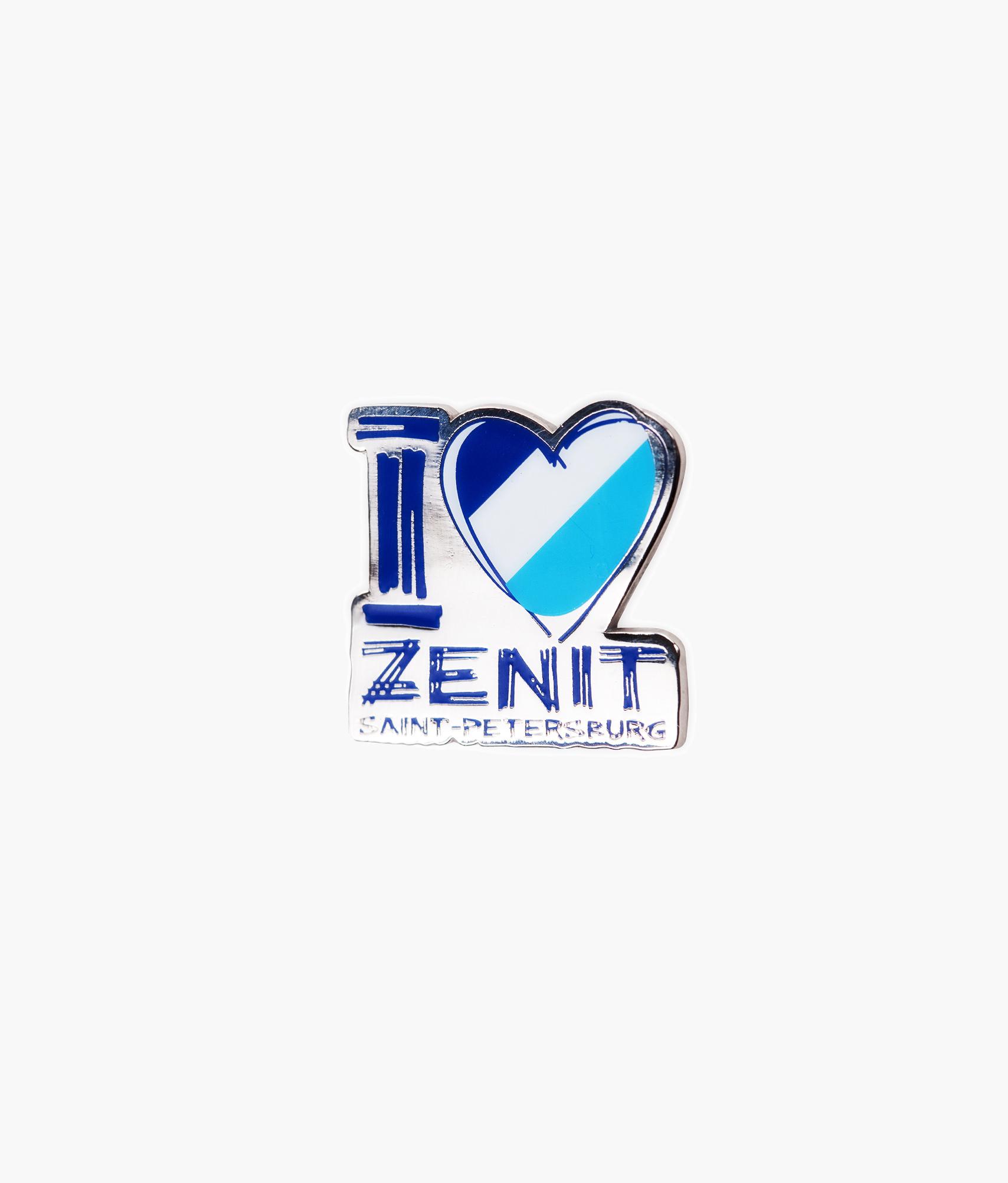 Магнит «I love Zenit St.P.» Зенит