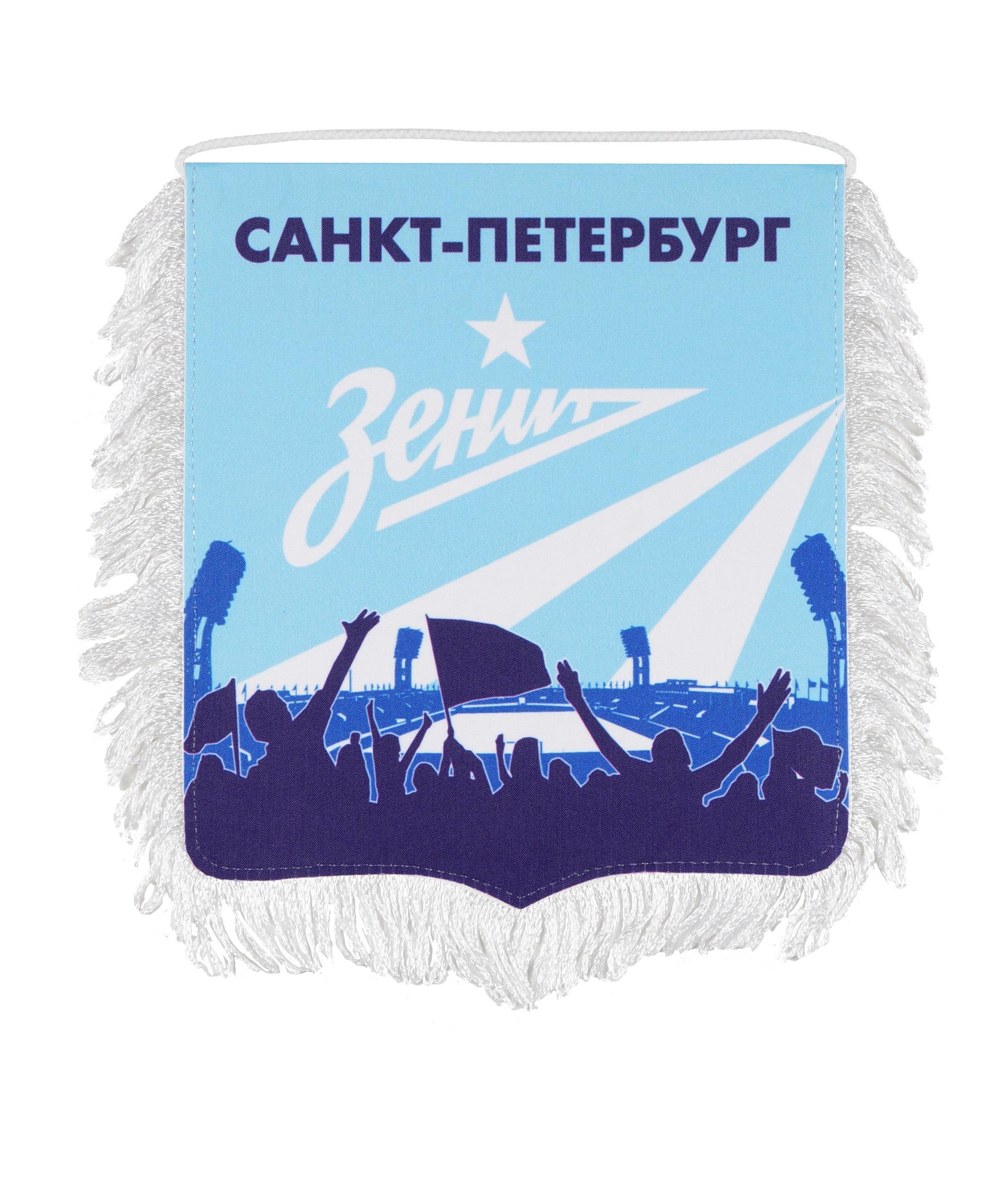 Вымпел «Фанаты» Зенит манометр вымпел мн 03