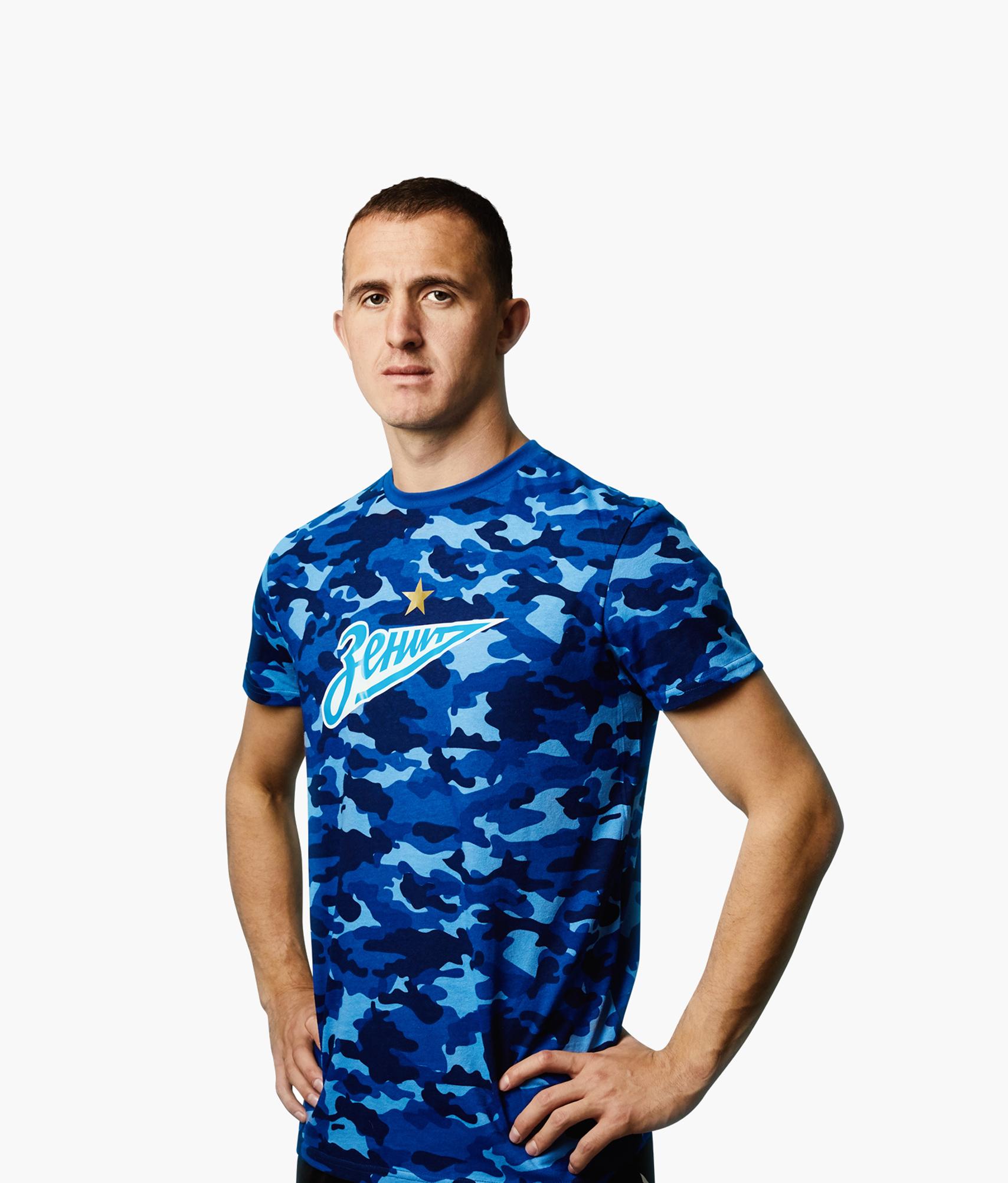 Футболка мужская Камуфляж Зенит Цвет-Синий футболка мужская columbia f цвет синий 1839971 403 размер xxl 56 58