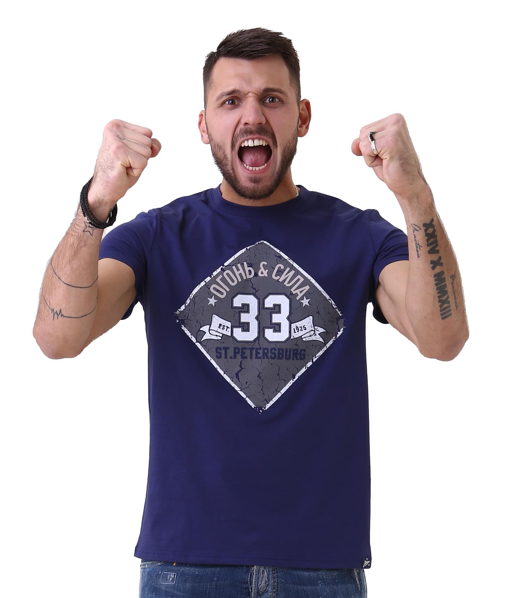 Мужская футболка Зенит Цвет-Синий футболка puma футболка disrupt tee