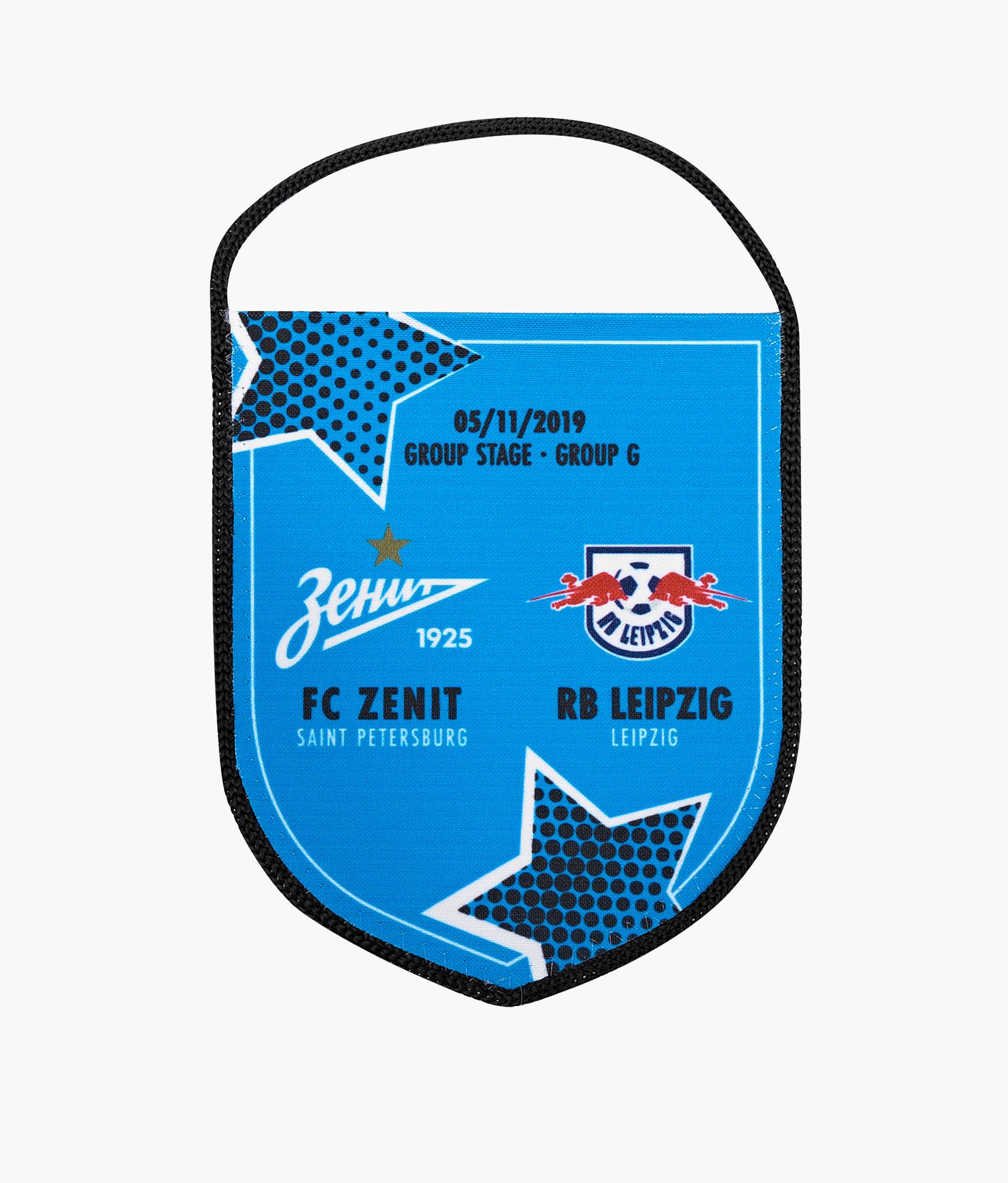 Вымпел матчевый «Зенит-РБ Лейпциг» 05.11.2019 Зенит