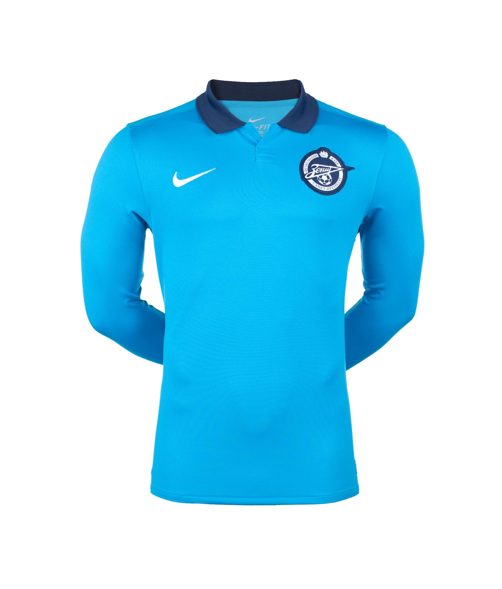 Игровая футболка с длинным рукавом, Цвет-Лазурный, Размер-XL