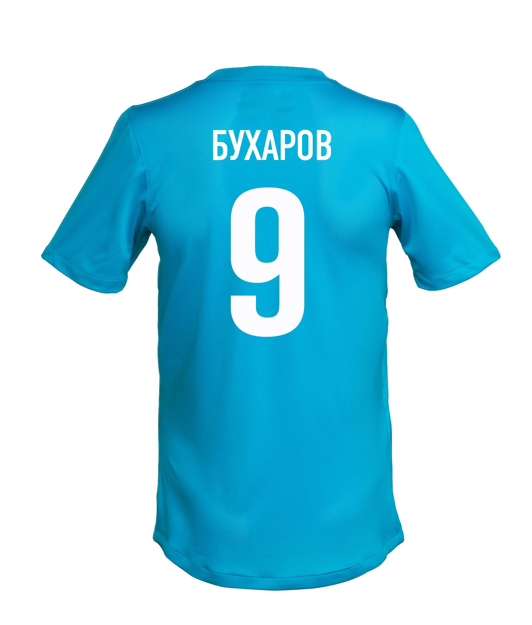 Игровая футболка с фамилией и номером А. Бухарова, Цвет-Синий, Размер-XXL