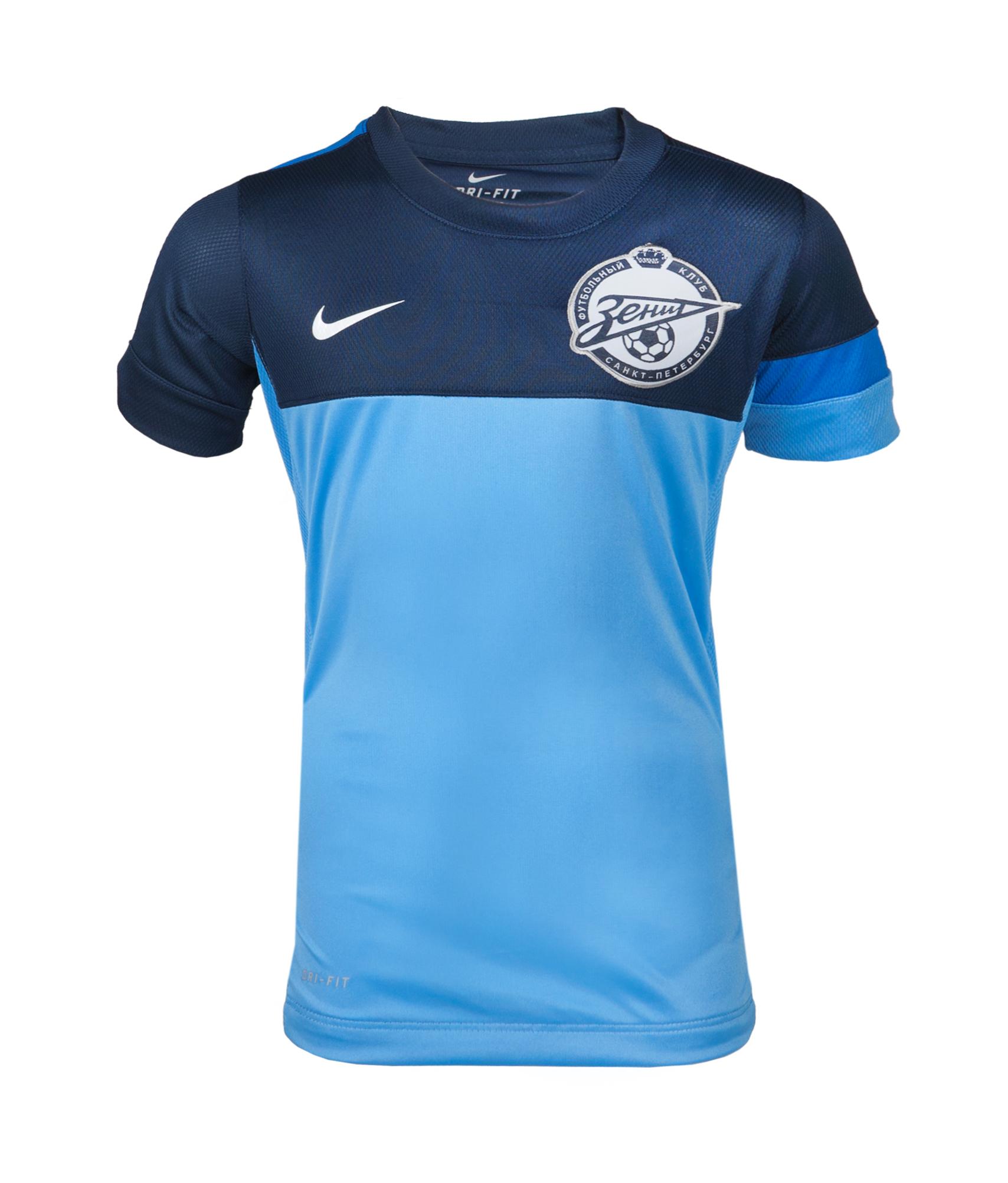 Футболка тренировочная детская, Цвет-Сине-Голубой, Размер-XS