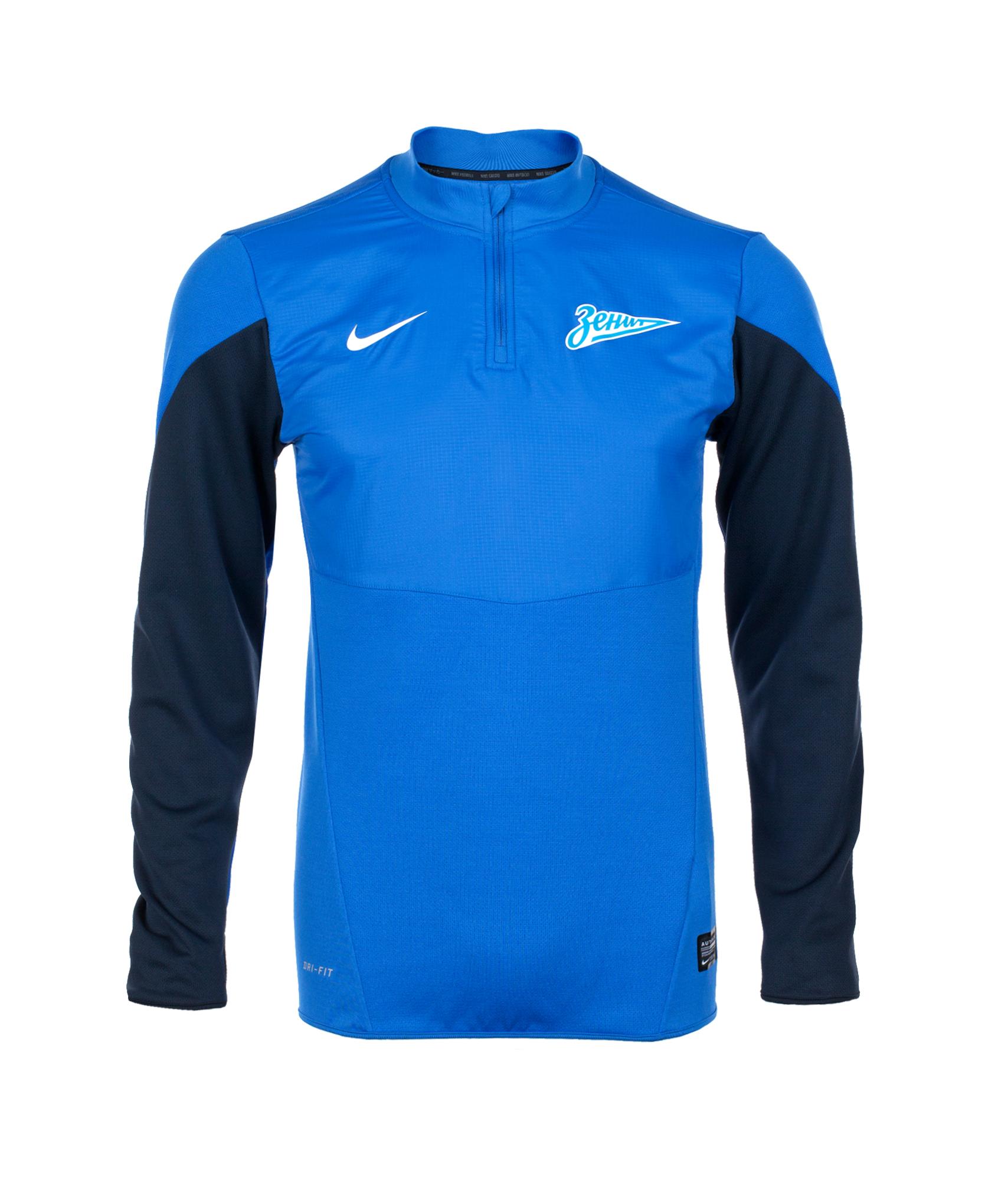 Джемпер тренировочный Nike Zenit Select LS Midlayer, Цвет-Синий, Размер-M