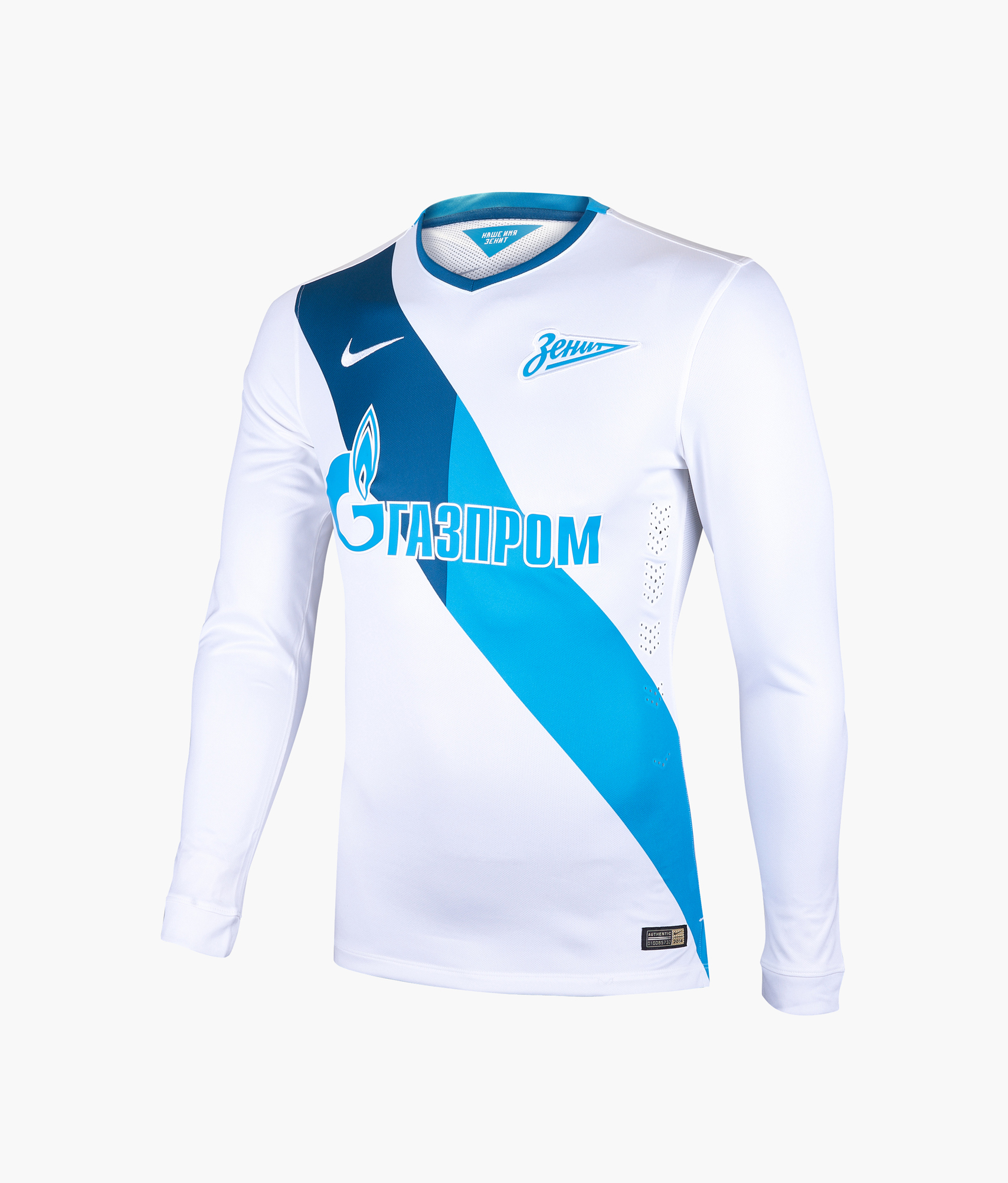 Оригинальная выездная футболка Зенит Цвет-Белый игровая выездная футболка цвет белый размер l