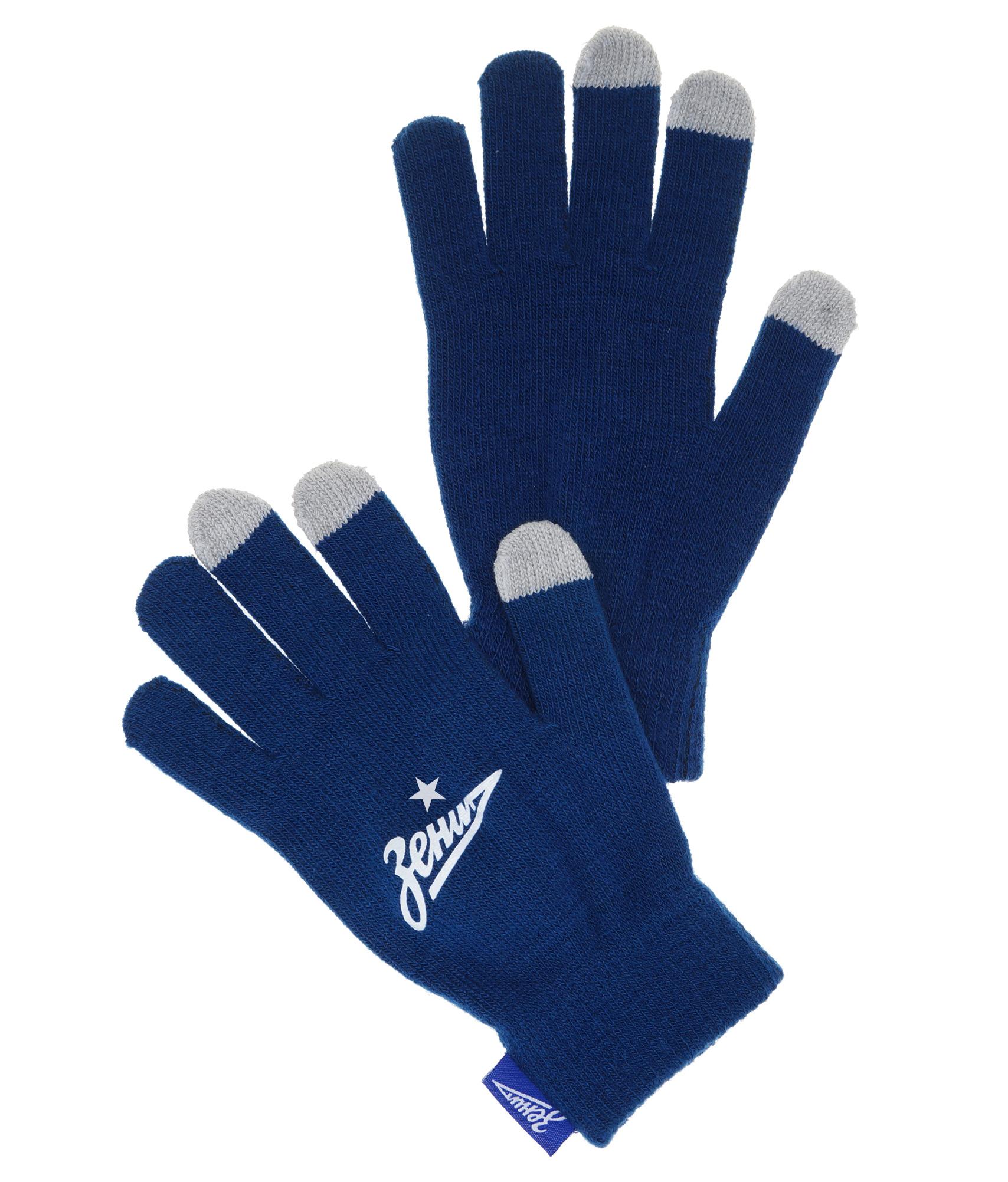 Перчатки для сенсорных экранов Зенит решётки для пароварок