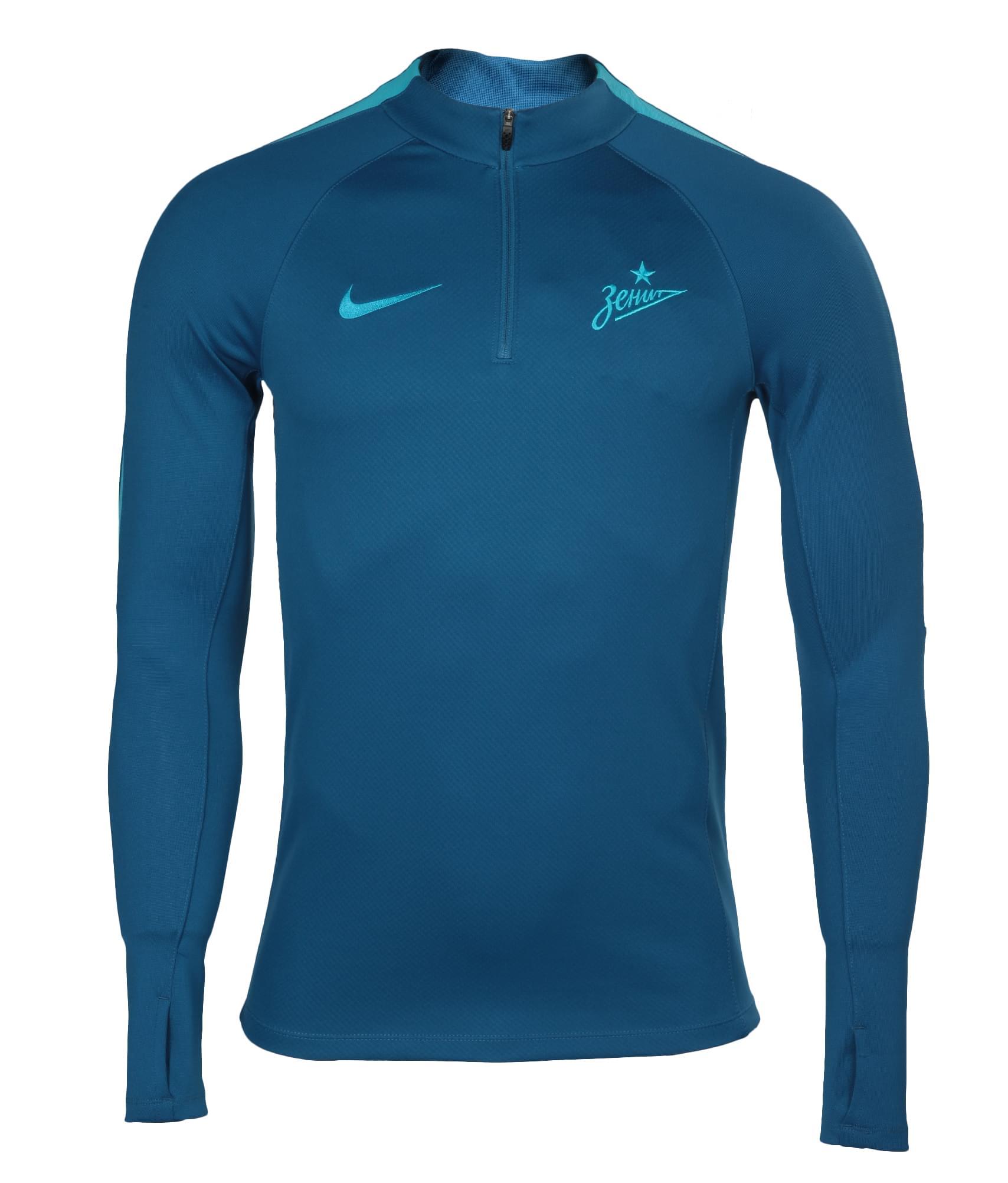 Джемпер тренировочный Nike, Цвет-Синий, Размер-XL