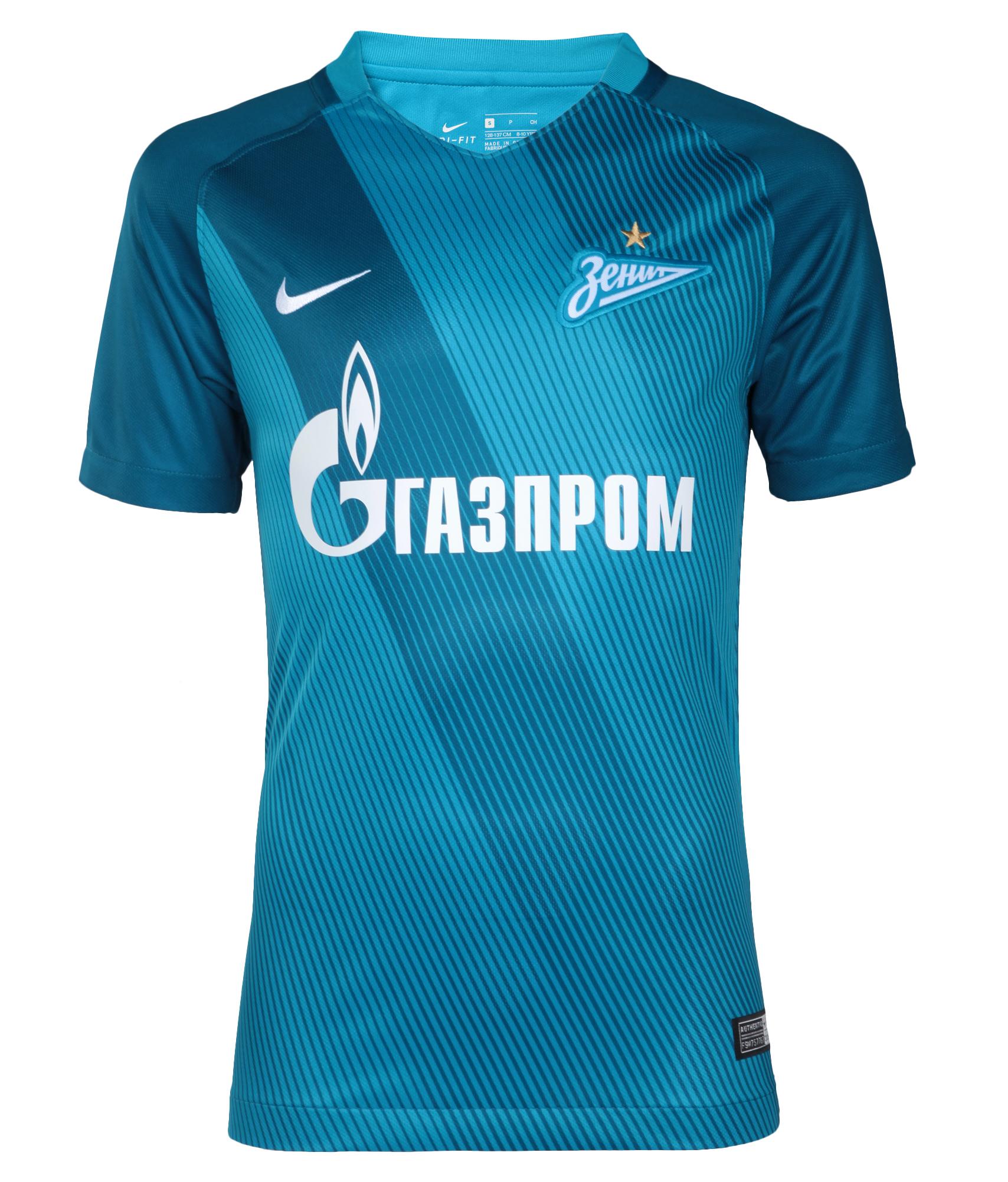 Подростковая домашняя футболка, Цвет-Синий, Размер-S