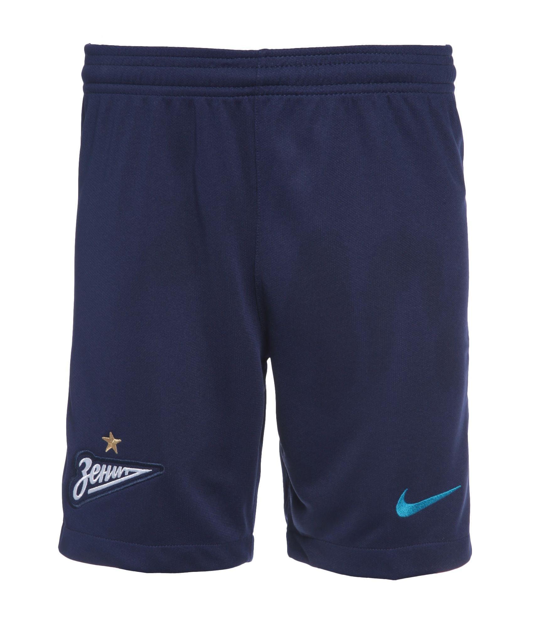 Шорты домашние Nike игровые 2017/2018  Цвет-Темно-Синий