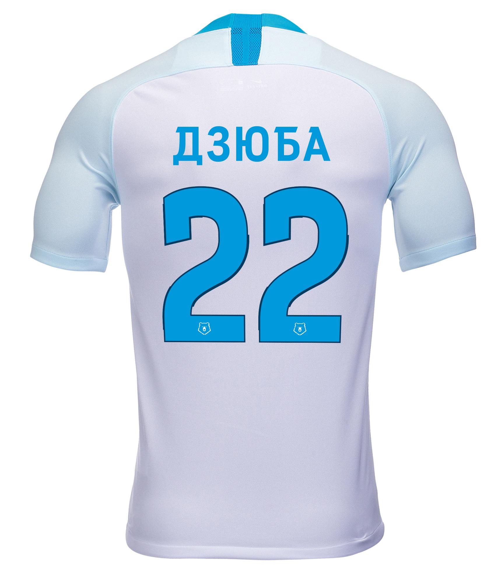 Футболка выездная Nike Дзюба 22 2018/19 Nike оригинальная домашняя футболка nike дзюба 22 2018 19 nike