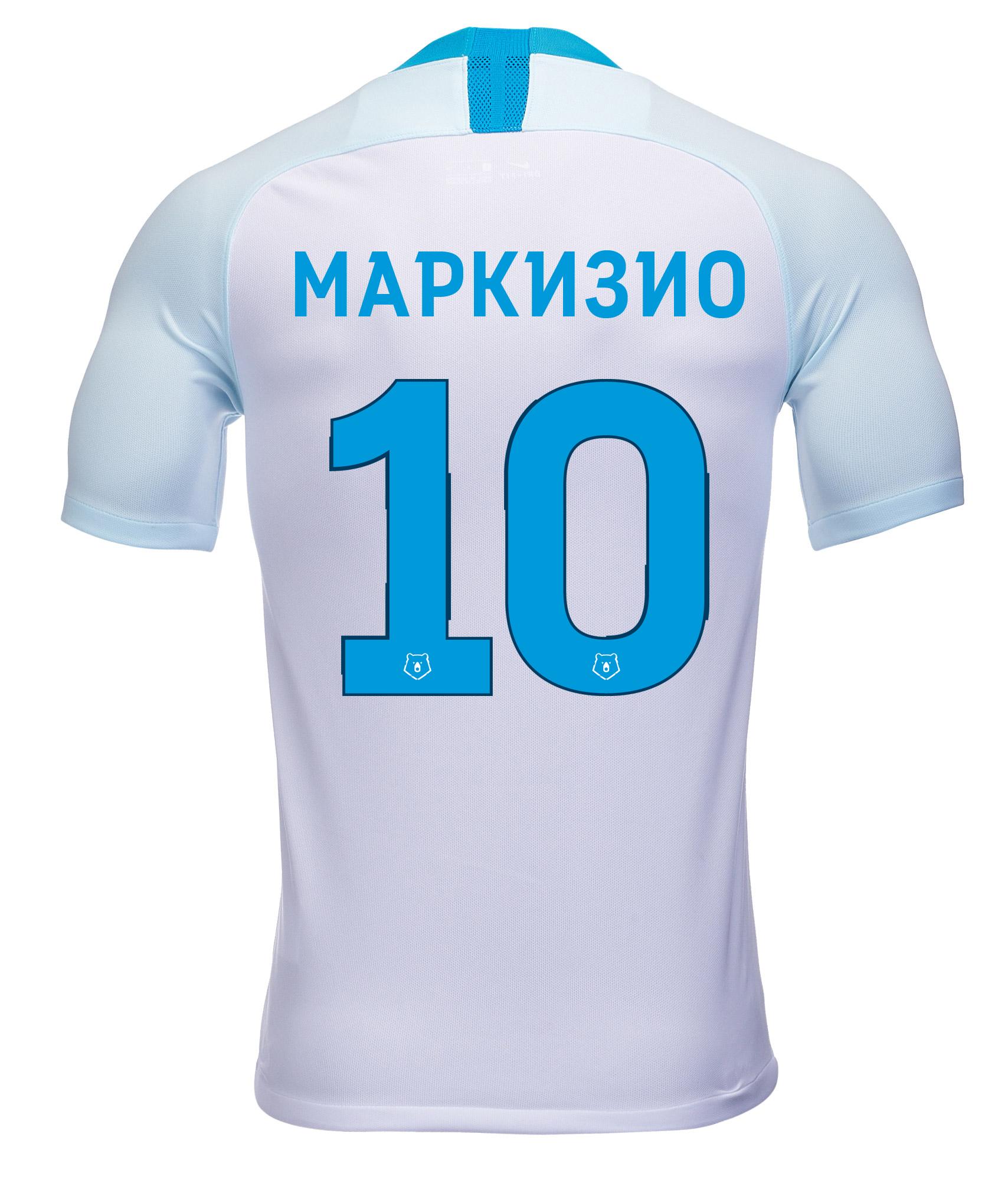 Выездная игровая футболка Nike Маркизио 2018/19 Nike игровая выездная футболка цвет белый размер l