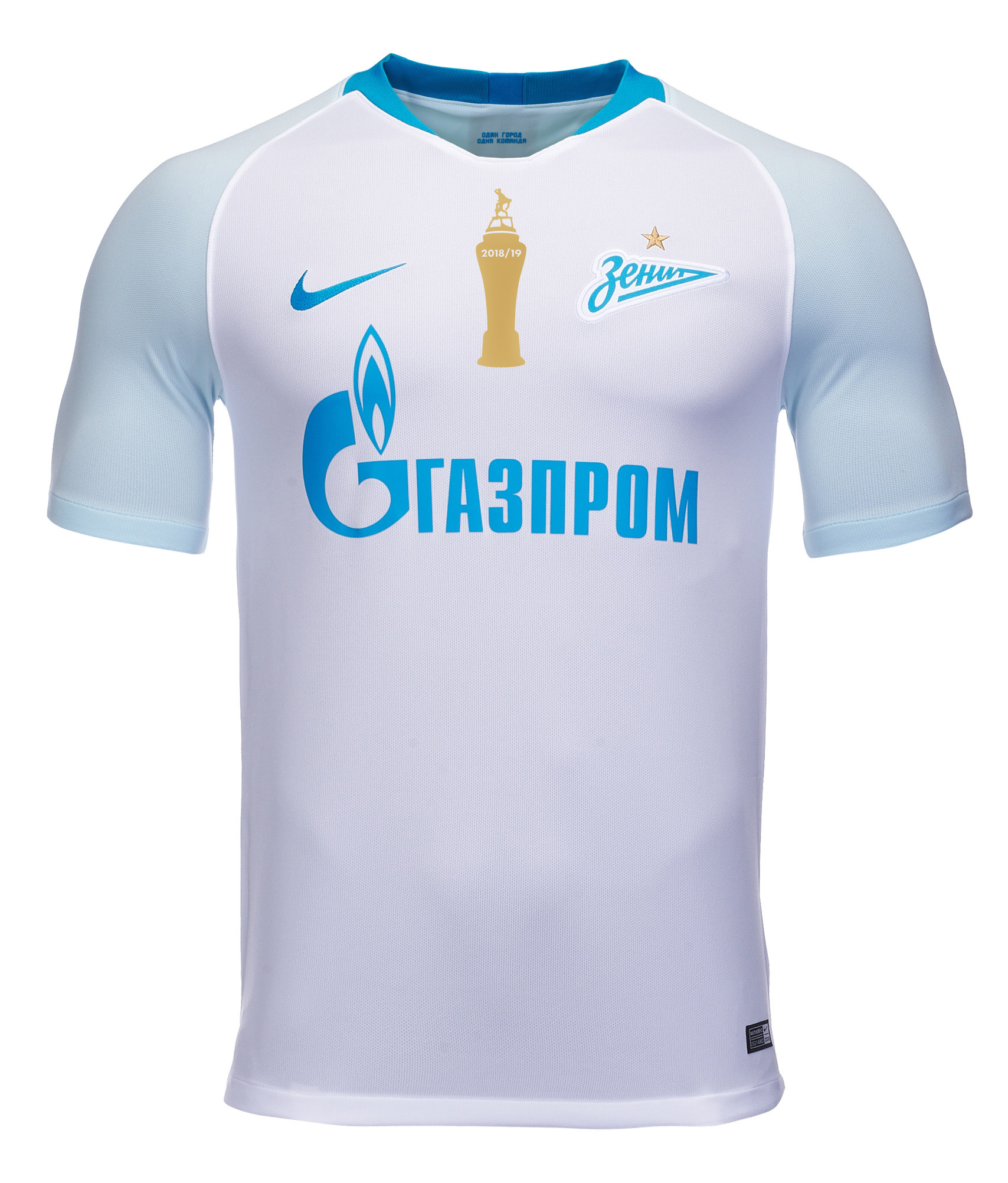 Выездная игровая футболка Nike сезона 2018/19 Nike Цвет-Белый реплика выездной игровой футболки nike 2018 19 nike цвет белый