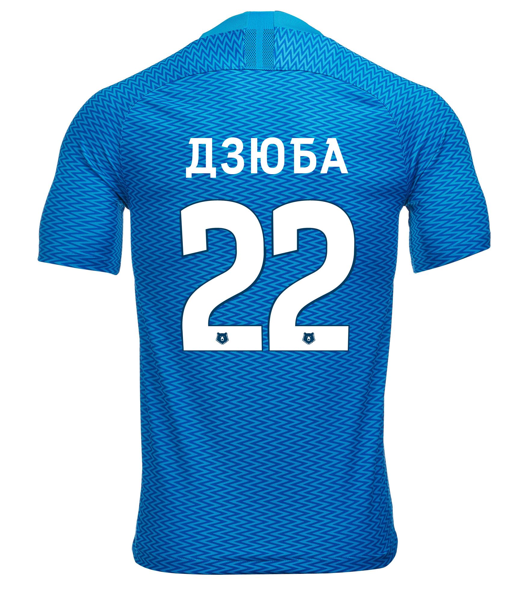 Домашняя игровая футболка Nike Дзюба 22 2018/19 Nike футболка игровая домашняя nike barcelona 2018 19