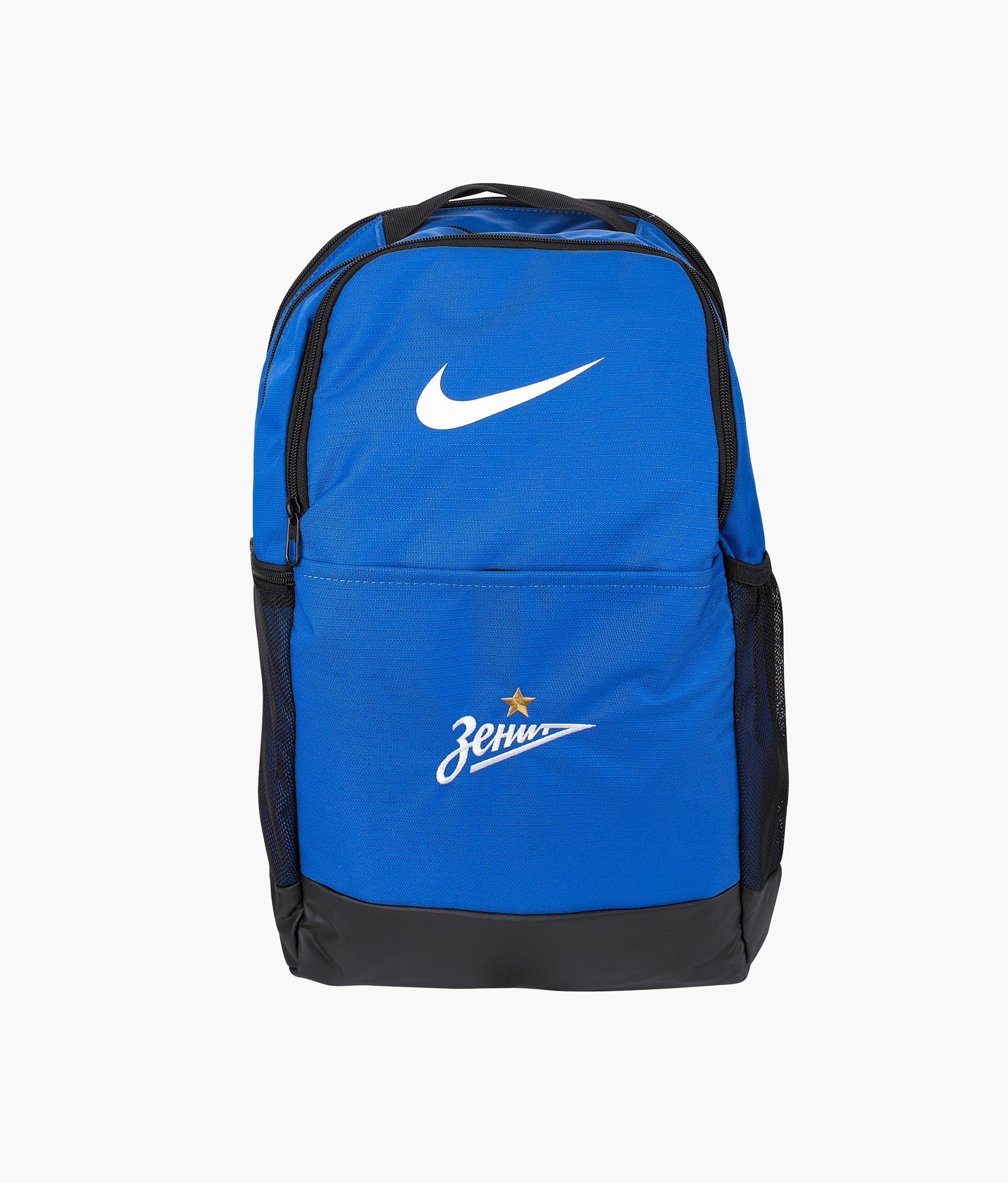 Рюкзак Nike Nike Цвет-Синий цена и фото