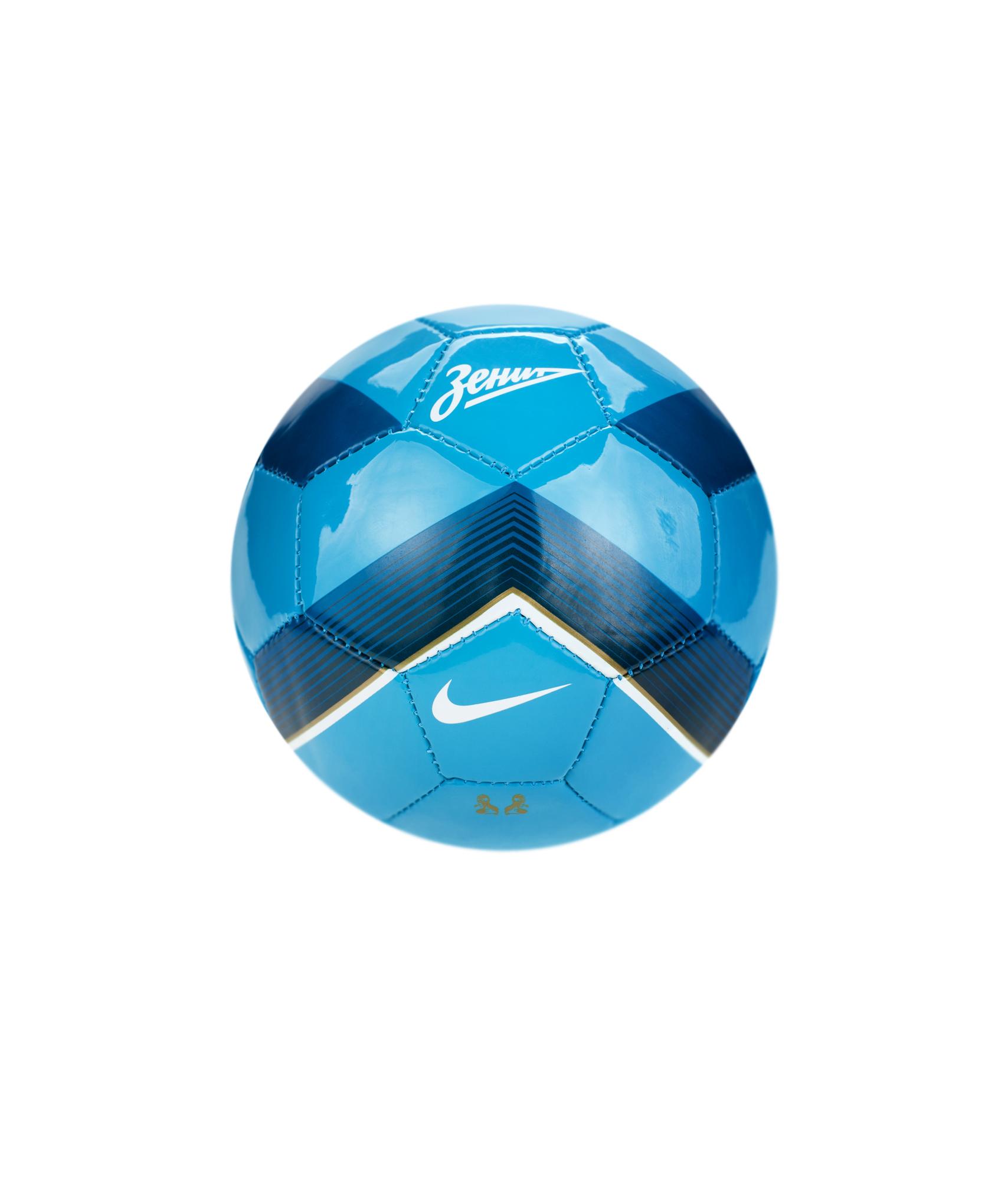 Мяч Nike ZENIT SKILLS, Цвет-Голубой, Размер-1