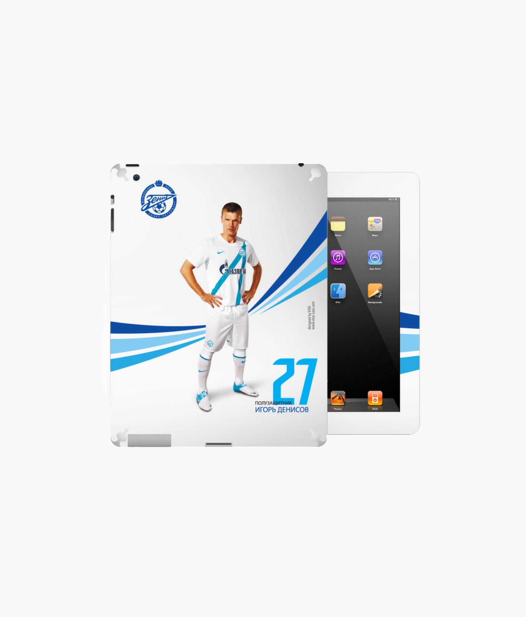 Фото - Наклейка на iPad/2/3/4 «Денисов» Зенит планшет